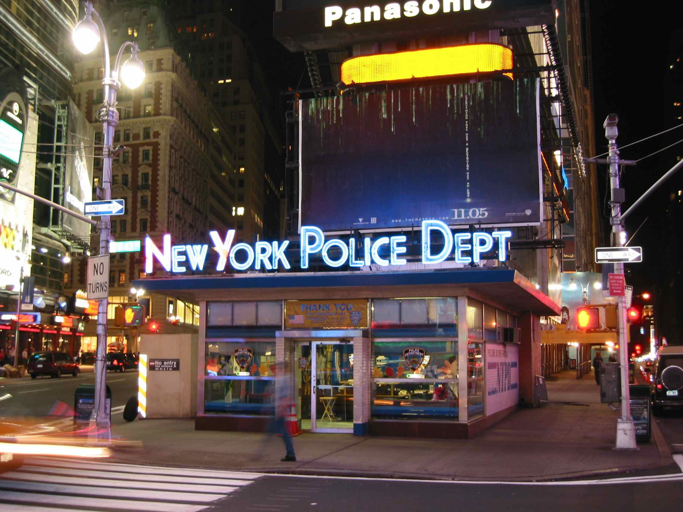 Time's Square Police Station